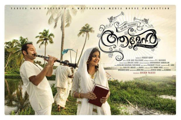 Amen-Malayalam-Movie-Review
