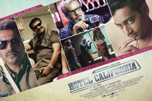 Hotel-California-Malayalam-Movie